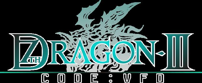 7th Dragon III Logo